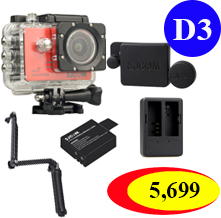 Sj5000X +(Battery+Dual charger+Protective Lans+3 Way)