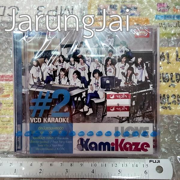 vcd rs I love kamikaze vol 2