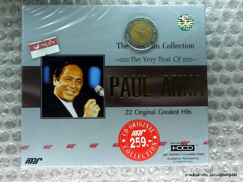 CD THE VERY BEST OF PAUL ANKA/ APS.