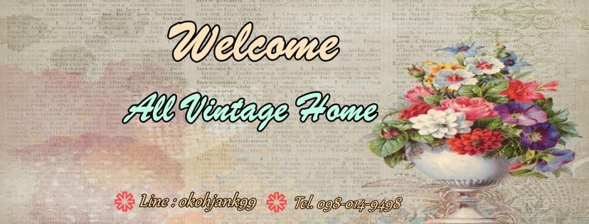 ของแต่งบ้านวินเทจ All Vintage Home & Garden