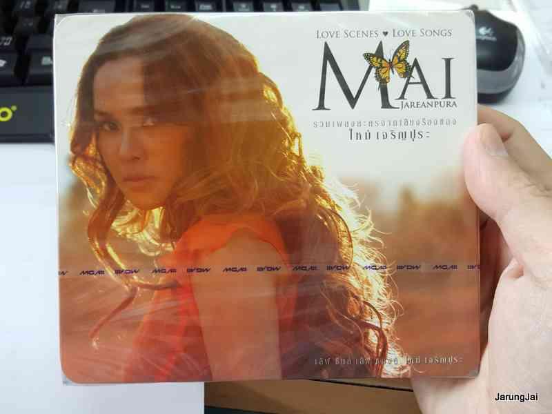 CD ใหม่ เจริญปุระ รวใเพลงละครจากเสียฃร้องของใหม่ / GMM