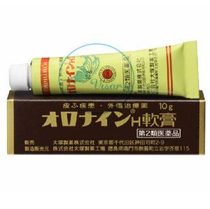 (Size 11g) Oronine H Ointment 11g ครีมแต้มสิวที่ดังที่สุด โด่งดังมาจากฝั่งญี่ปุ่น ทุกบ้านต้องมีใช้