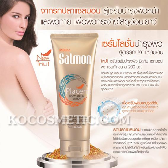 เซรั่มโลชั่นบำรุงผิว มิสทิน/มิสทีน แซลมอน พลาเซนต้า / Mistine Salmon Placenta Body Serum Lotion