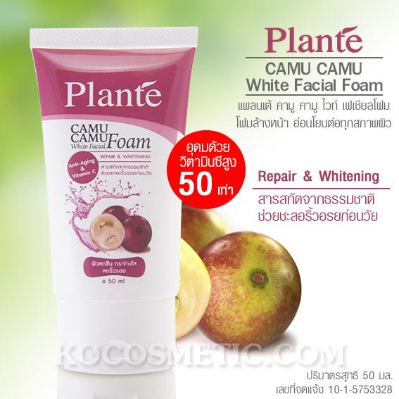 ไบโอวูเม็นส์ แพลนเต้ คามู คามู ไวท์ เฟเชียล โฟม / Bio Woman Plante Camu Camu White Facial Foam