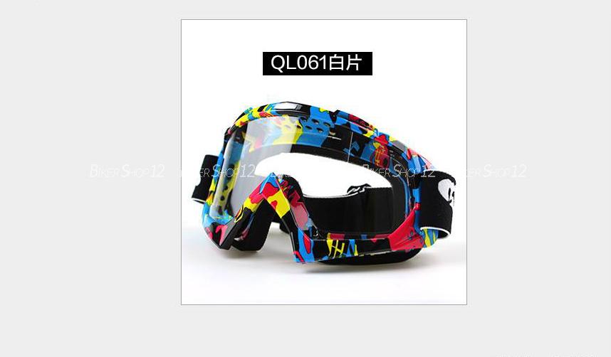 แว่นวิบาก (Goggle) รหัส QL061 เลนส์ใส