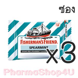 (ซื้อ3 ราคาพิเศษ) Spearmint Fisherman's Friend Sugar Free Flavour Lozenges 25g ฟิชเชอร์แมนส์ เฟรนด์ ยาอม บรรเทาอาการระคายคอ สเปียร์มิ้น