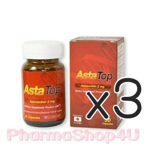 (ซื้อ3 ราคาพิเศษ) PharmaHof AstaTop 30s แอสต้าท็อป AstaXanthin 2mg สารสกัดจากสาหร่ายสีแดง ช่วยเพิ่มภูมิคุ้มกันให้ร่างกาย