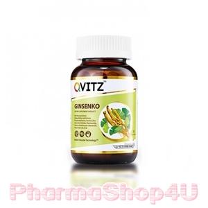 QvitZ Ginsenko 30 เม็ด อาหารเสริมบำรุงร่างกายและสมอง เพิ่มสมาธิ หลับสบาย คลายความเครียด