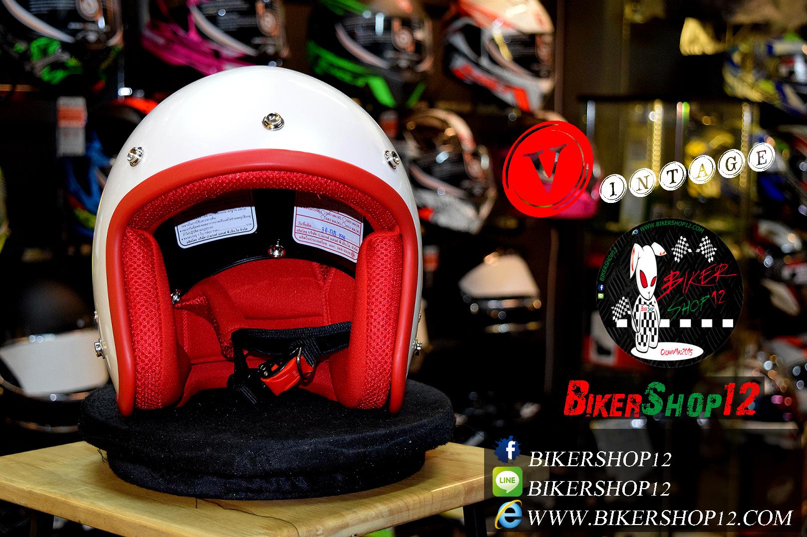 หมวกกันน็อคคลาสสิก Vintage 5เป๊ก สีขาว-ประกายแดง