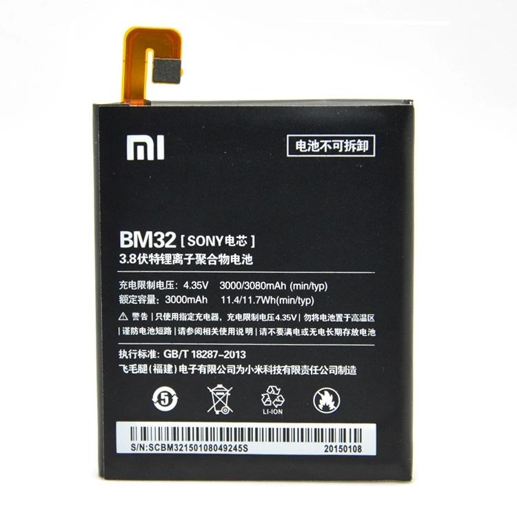 ราคา แบตเตอรี่ Xiaomi Redmi Note 3