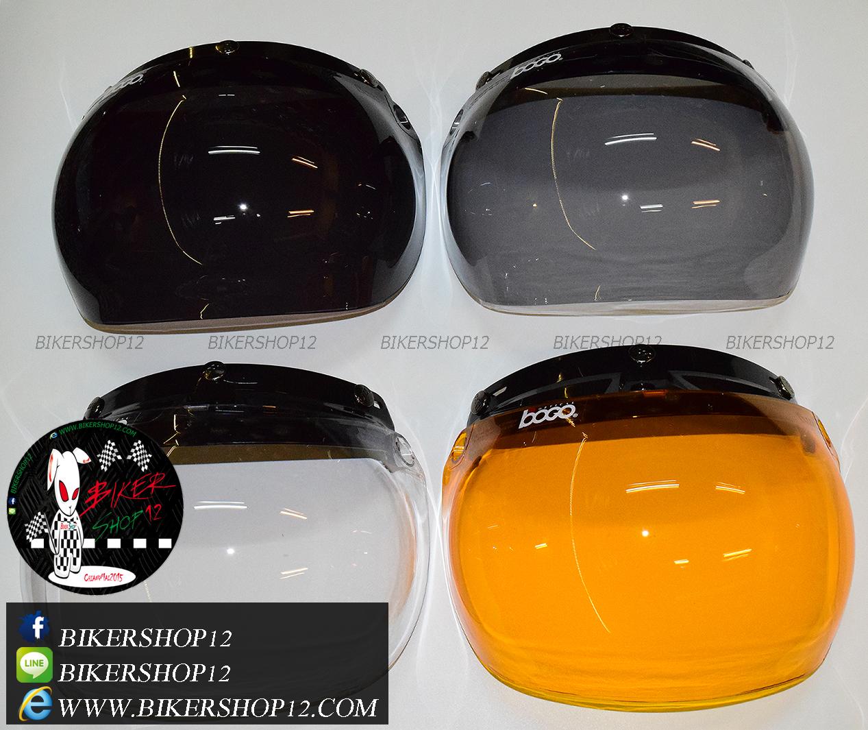 Shieldหรือหน้ากากหมวกกันน็อค แนววินเทจ(เปิดหน้ากากได้) Bogo ทรง BUBBLE มีสีใส,สีชา,สีดำ,สีส้ม,สีเหลืองและสีอื่นๆ สำเนา