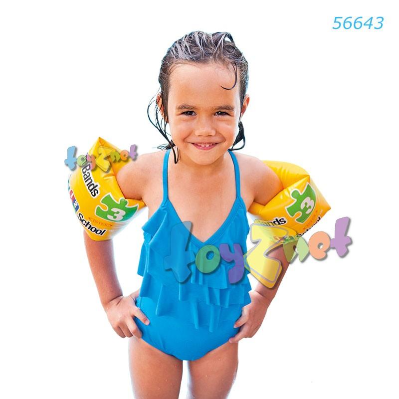 Intex ที่สวมแขนว่ายน้ำ พูลสคูล สเต็พ 3 รุ่น 56643