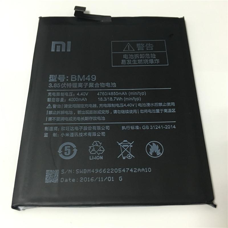 ราคา แบตเตอรี่ Xiaomi Mi Max