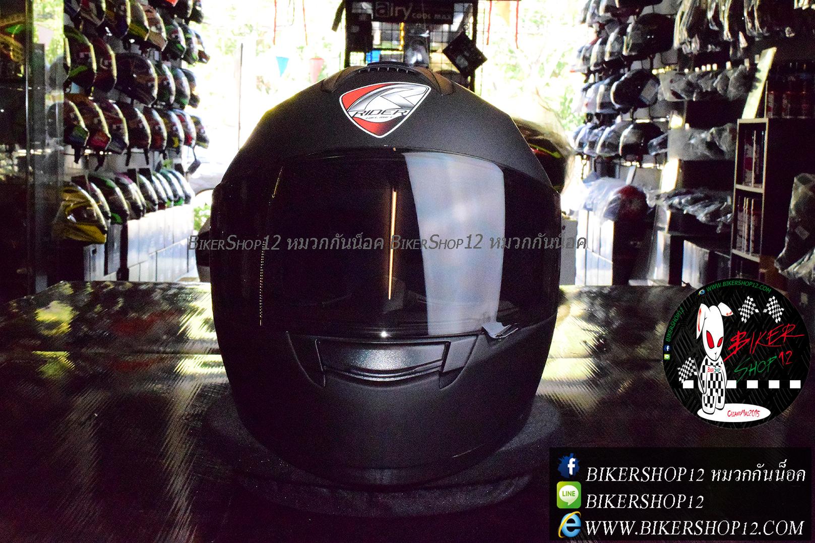 หมวกกันน็อคRider รุ่น Vision X สีดำด้าน