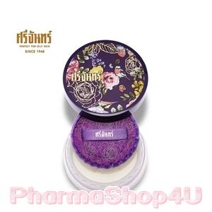 Srichand Translucent Powder 10g แป้งฝุ่นศรีจันทร์ คุมมัน เนื้อละเอียด บางเบา โปร่งแสง ใช้ได้กับทุกผิวหน้า