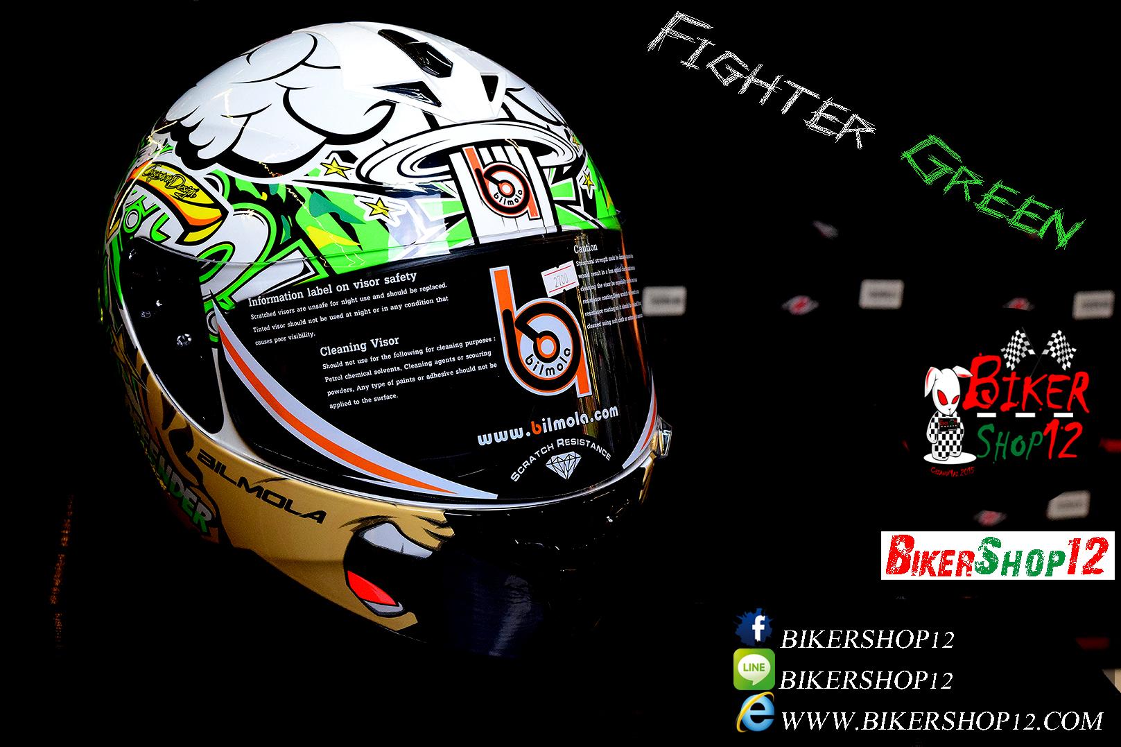 หมวกกันน็อคBilmola Defender Fighter Green
