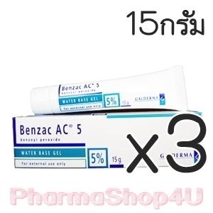 (ซื้อ3 ราคาพิเศษ) Benzac AC 5 15g Benzoyl Peroxide Water Base Gel 5% เบนแซค ช่วยให้หัวสิวหลุดออกจากตุ่มสิวและฆ่าเชื้อแบคทีเรีย ซึ่งเป็นสาเหตุของสิว