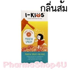 I-KIDs ไอคิด รสส้ม สเปรย์สำหรับช่องปากและลำคอ 15mL สูตรอ่อนโยนสำหรับเด็ก ด้วยสารสกัดจากธรรมชาติ เพื่อความชุ่มชื่น และสดชื่นในช่องปาก