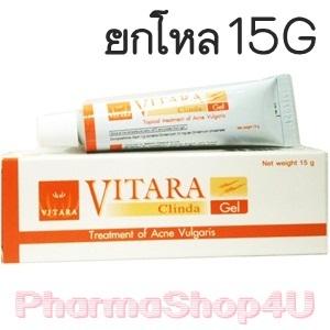 (ยกโหล ราคาส่ง) VITARA Clinda-Gel 15g เจลใสแต้มสิว ดีกว่าแบบน้ำ ช่วยลดการอักเสบของสิว และป้องกันการเกิดรอยดำ