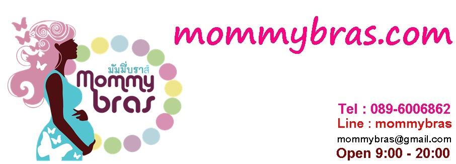 mommybras