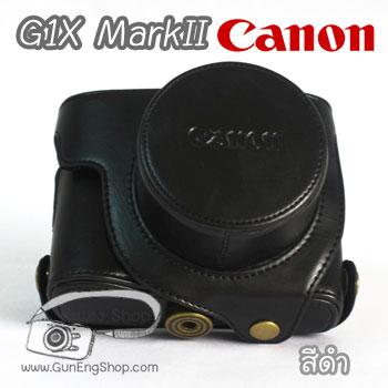 เคสกล้องหนัง Case Canon G1X MarkII G1X Mark2 - Vintage Style