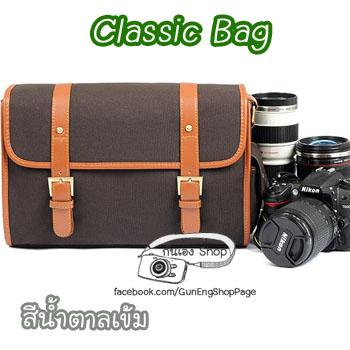 กระเป๋ากล้องสะพายข้าง Classic Bag (ขนาดใหญ่)