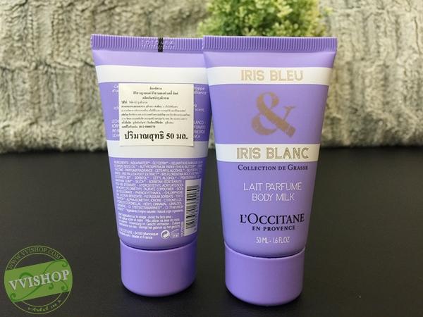 L'Occitane Iris Bleu & Iris Blanc Body Milk 50 ml. สูตรใหม่ ครีมน้ำนมบำรุงผิวนุ่ม ซึมซาบเร็ว พร้อมกลิ่นหอม ดอกไอริสสีน้ำเงินและดอกไอริสขาว