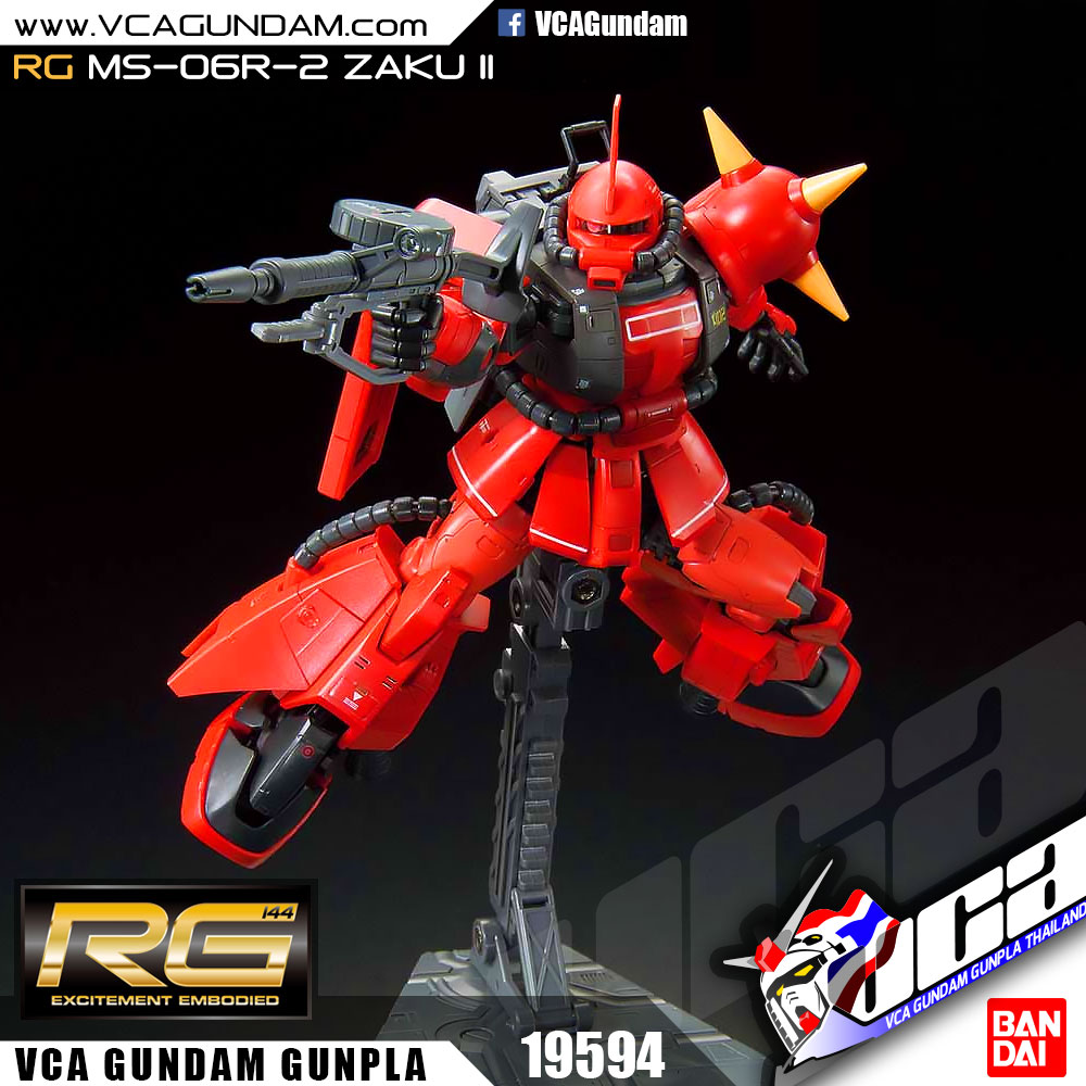 RG MS-06R-2 ZAKU II (JOHNNY RIDDEN CUSTOM) ซาคุ 2