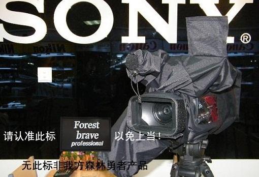 Forest Brave Professional เสื้อกันฝน กล้อง HDV,DV