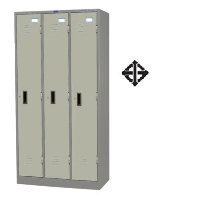 ตู้ล็อกเกอร์ 3 ประตู LK-003