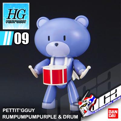 HG PETIT'GGUY RUMPUMPUMPURPLE & DRUM