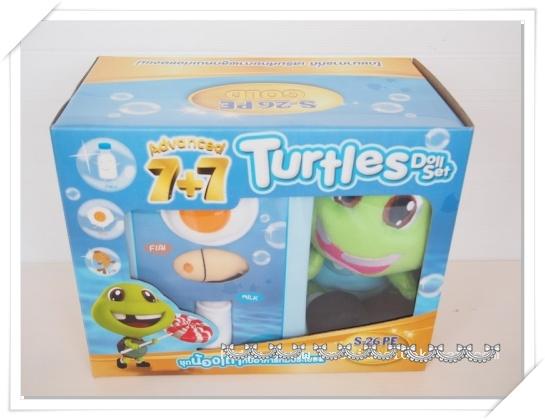 ตุ๊กตาเต่า S26 Turtles Doll Set