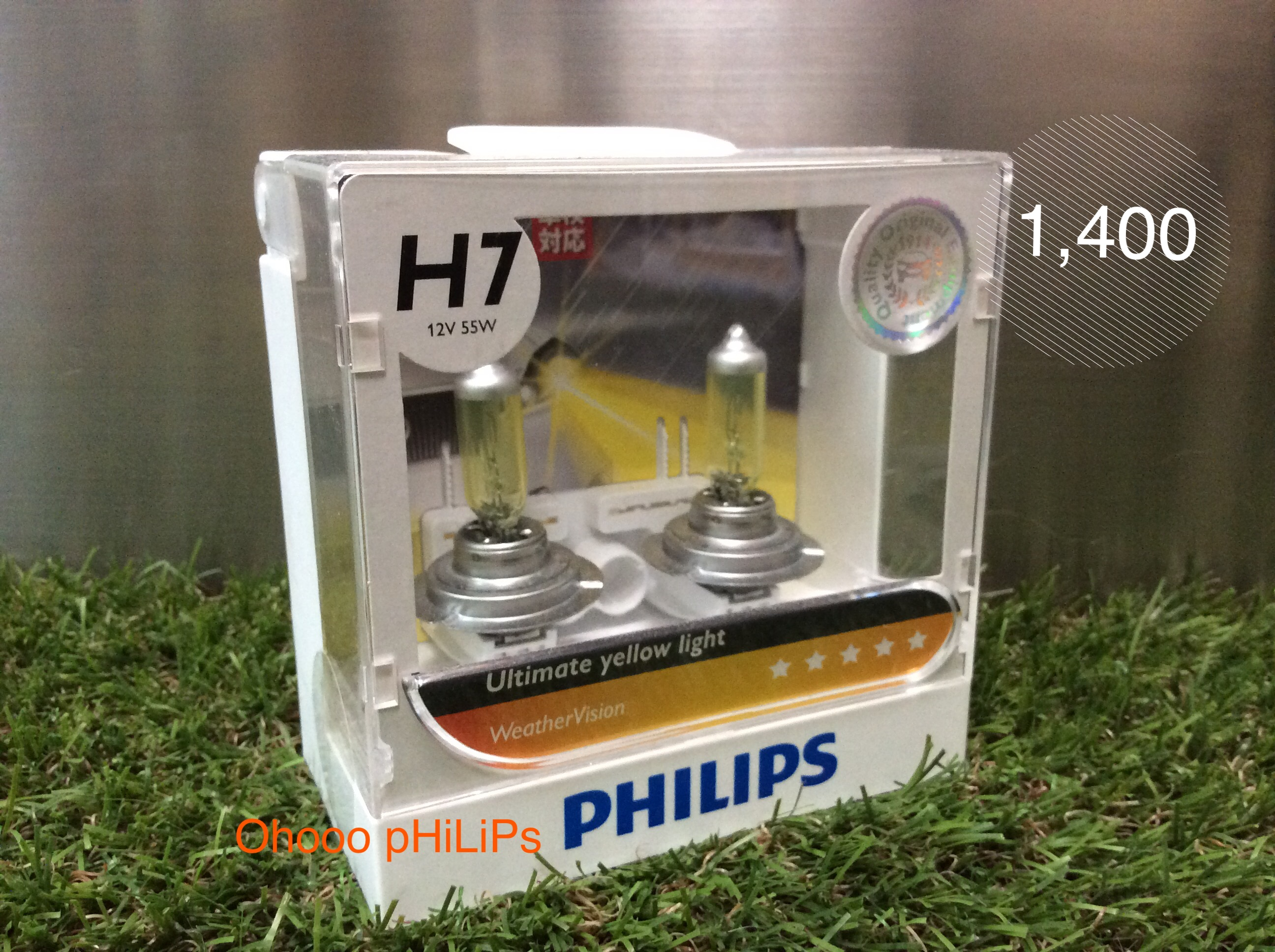 Philips Weather Vision+60% 2900K H7