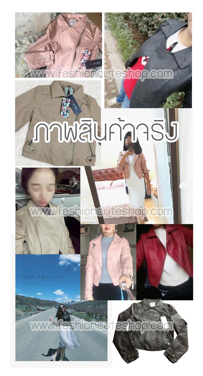 เสื้อแจ็คเก็ตหนังผู้หญิง แฟชั่นเกาหลี สีแดง แจ็คเก็ตหนัง PU ตัวสั้น คอปก ชิคๆ คูลๆ