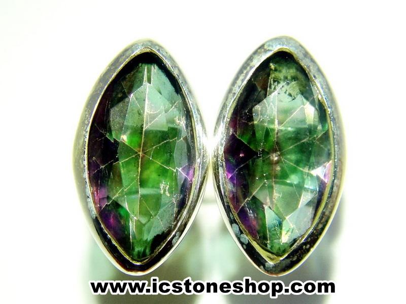 โทพาซสีรุ้ง (Rainbow Topaz) แหวนเงินแท้ 925 (แหวนเบอร์ : 57, 4.4g)