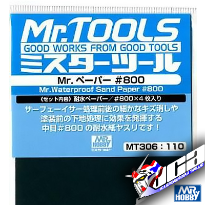 MR HOBBY WATERPROOF SANDPAPER #800