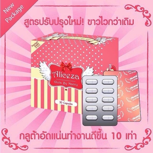 Aliceza Gluta By Nanny 30เม็ด