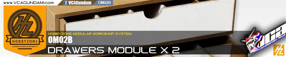 OM02B DRAWERS MODULE X 2