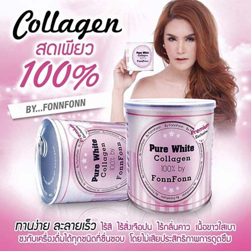 Pure white Collagen 100% By Fonn Fonn 200 g.คอลลาเจนสด