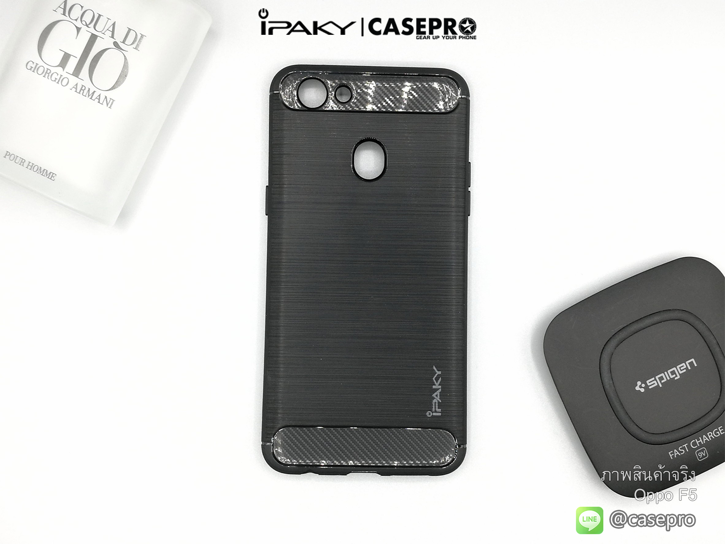 เคสกันกระแทก iPAKY LAKO Series Brushed Silicone Oppo F5