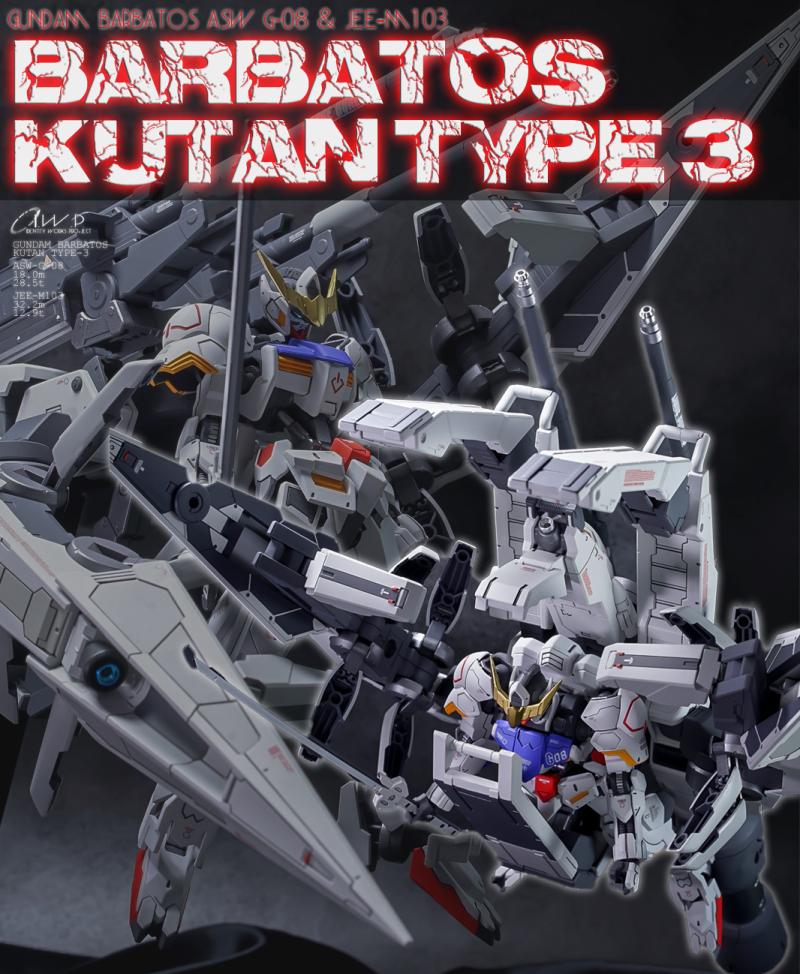 HG 1/144 Gundam Barbatos + Transport Booster | Modeled by Identity