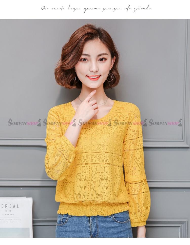 เสื้อลูกไม้สีเหลือง แขนยาว จั๊มเอวน่ารักๆ : สินค้าพร้อมส่ง