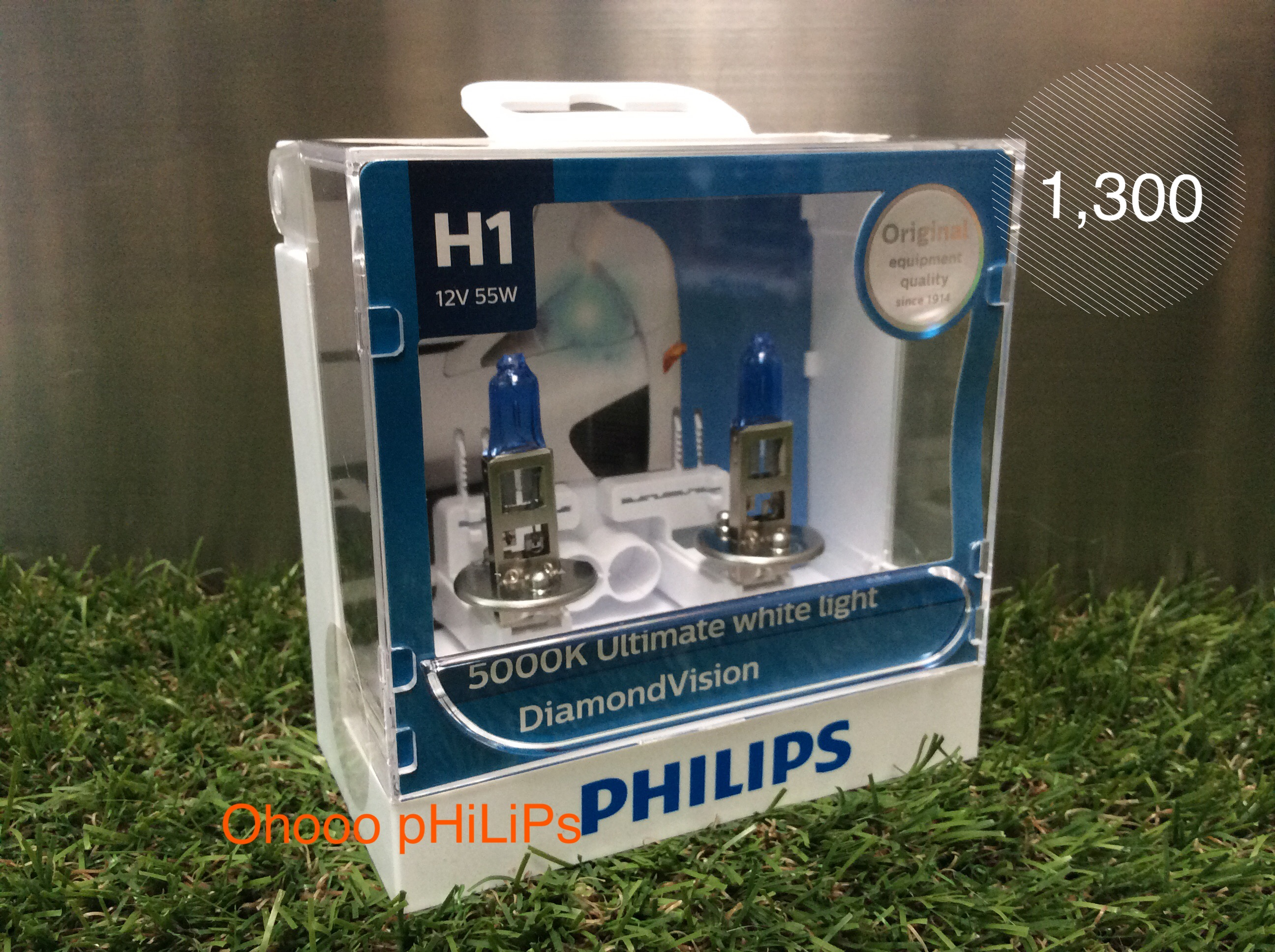 Philips Diamond Vision 5000K H1