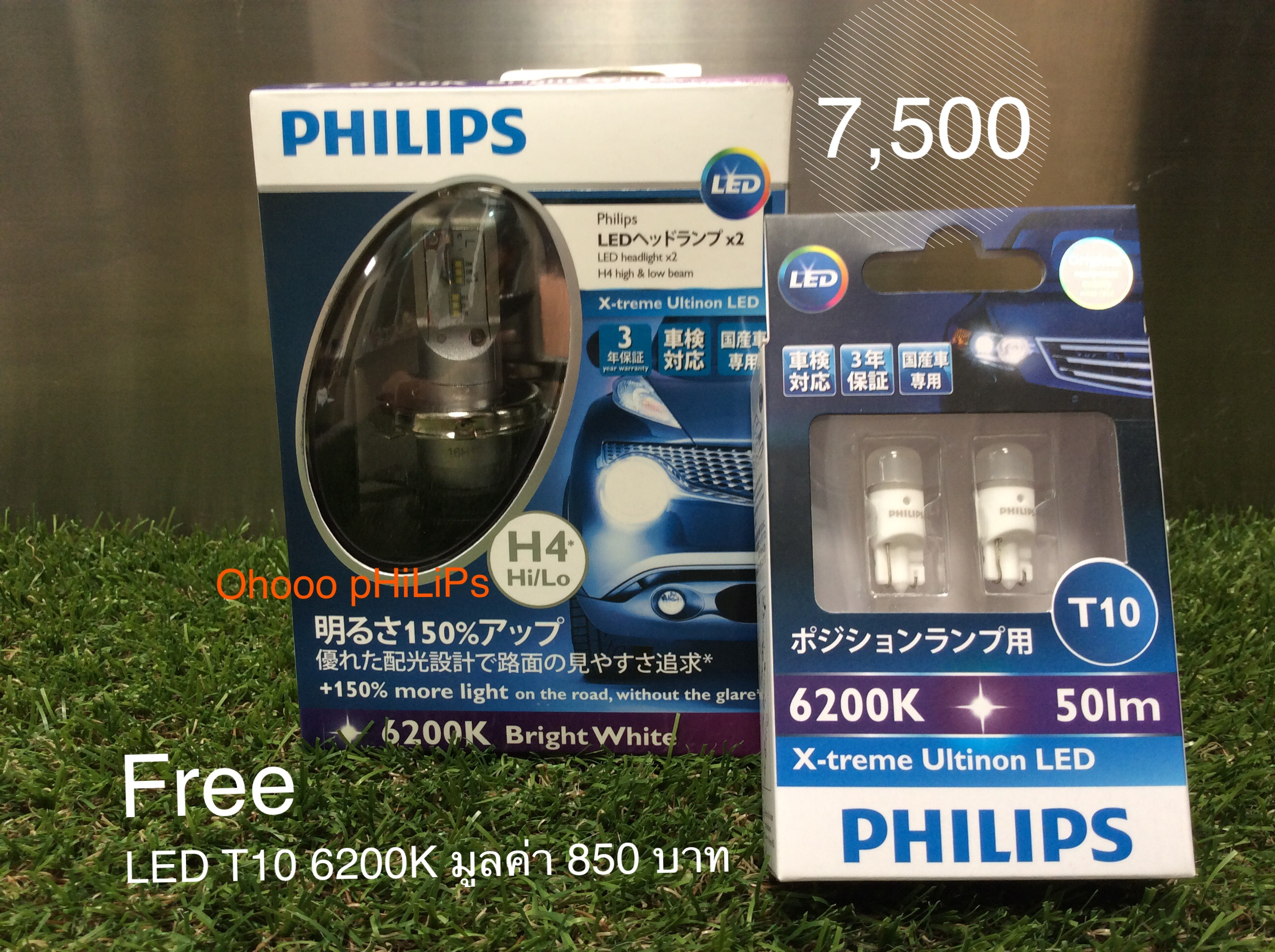 Philips LED 6200K H4
