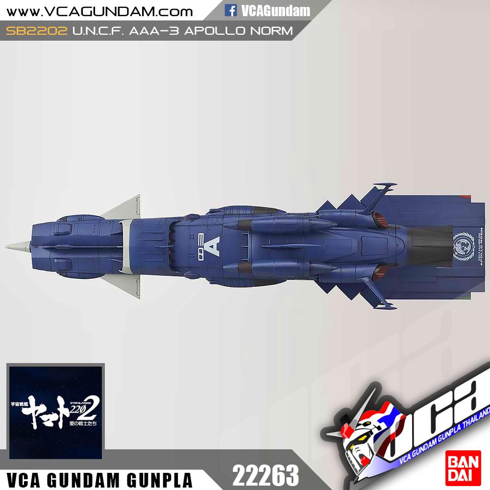 1/1000 U.N.C.F. AAA-3 APOLLO NORM