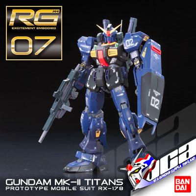 RG GUNDAM MK II TITANS