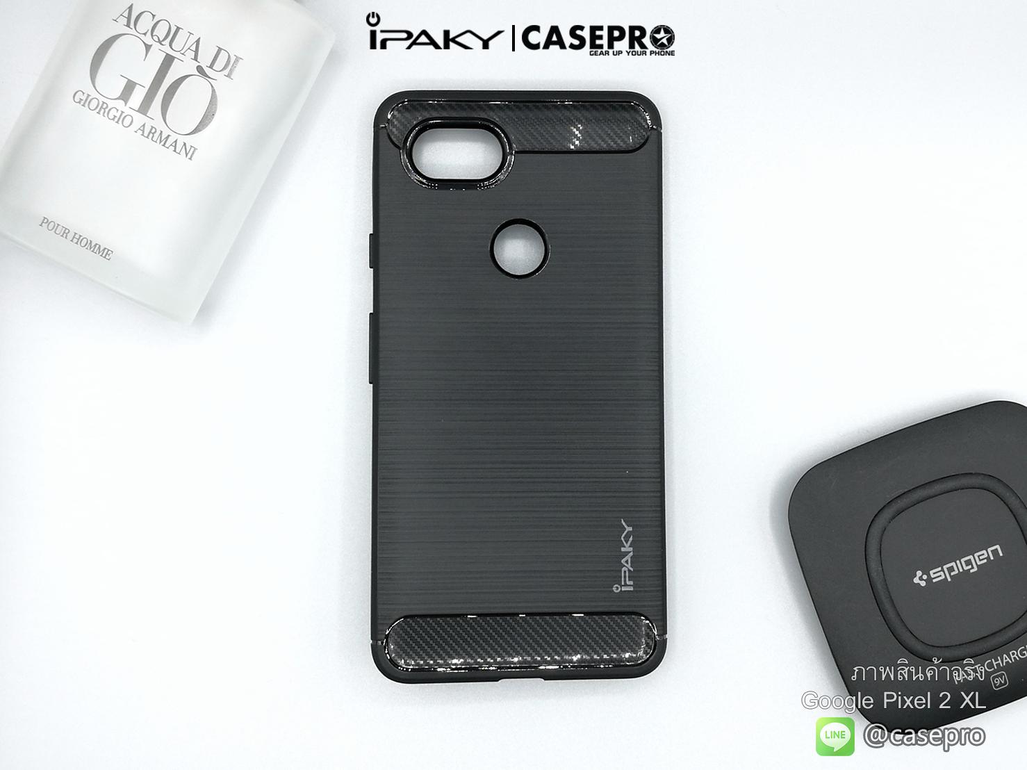 เคสกันกระแทก iPAKY LAKO Series Brushed Silicone Pixel 2 XL