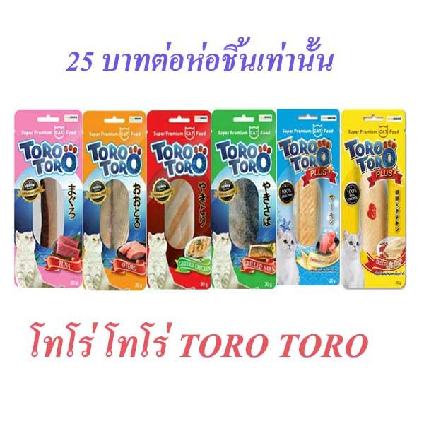 Toro Toro ขนมแมว