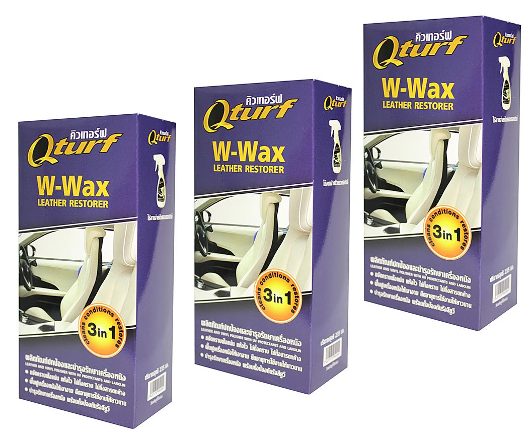 Qturf W-Wax ปกป้องและบำรุงรักษาเครื่องหนัง (W-Wax Maintenance Protect Leather) 325 มล. ชุด 3 กล่อง