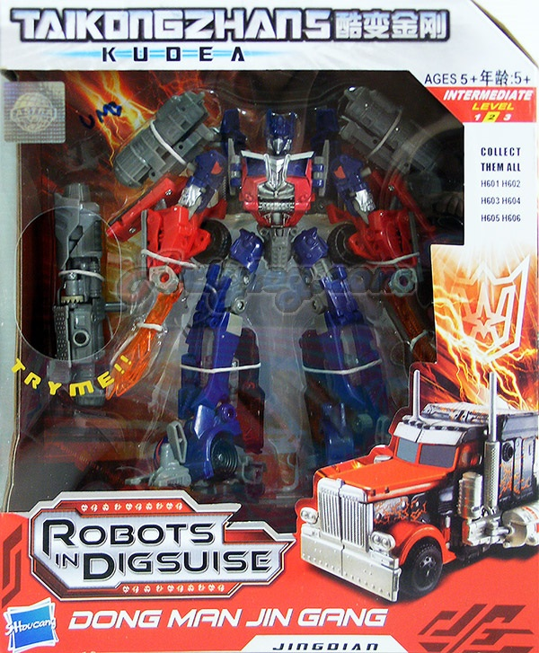 "Plastic Metal Transformers Toy "" Size 18 CM """